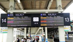 JR, JR Rail Pass, Metro, Subway, Japan, Diapers on a plane, DiapersONAPLANE, traveling with kids, family travel, rush hour japan, Riding the Shinkansen, Nozomi,