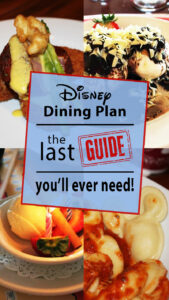 Disney Dining Plan, the last guide you'll need for the disney dining plan, restaurants, orlando, florida, wdw, dining out, eating at walt disney world, diapersonaplane, Diapers On A Plane, traveling with kids, family travel, creating family memories