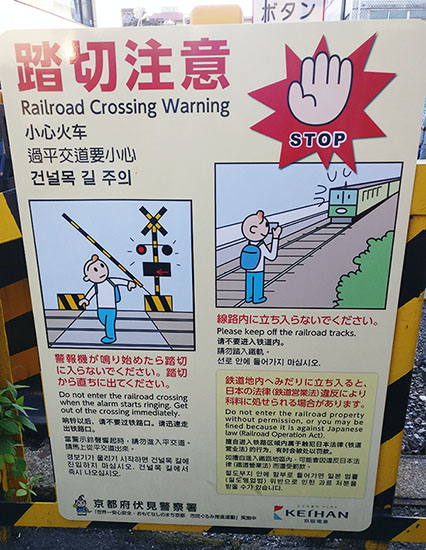 How to Read Signs in Japanese, Japanese Signs, Japanese Tourists, Traveling with kids, Family Travel, Creating Family Memories, diapersonaplane, Diapers On A Plane