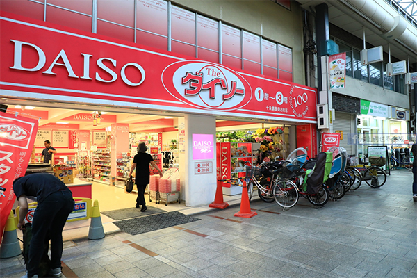 Daiso, Daiso Japan, 100 Yen Stores, Jujo Shopping, Harajuku Takeshita Dori, Shopping in Japan with kids, creating family memories, traveling with kids, family travel