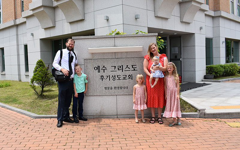 Mormon in Korea, LDS Church in Korea, Songdo Branch, English Speaking Church in Korea, Religion in Korea, Churches in South Korea