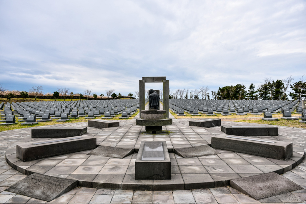 4.3 Peace Park on Jeju Island