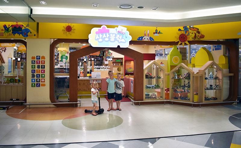 Kid Cafe in Korea: Imaginary Block